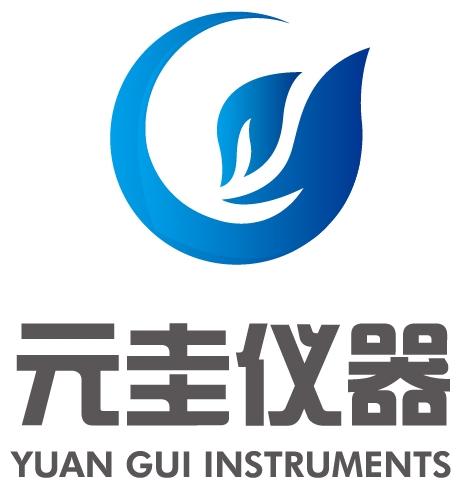 北京元圭仪器科技有限公司