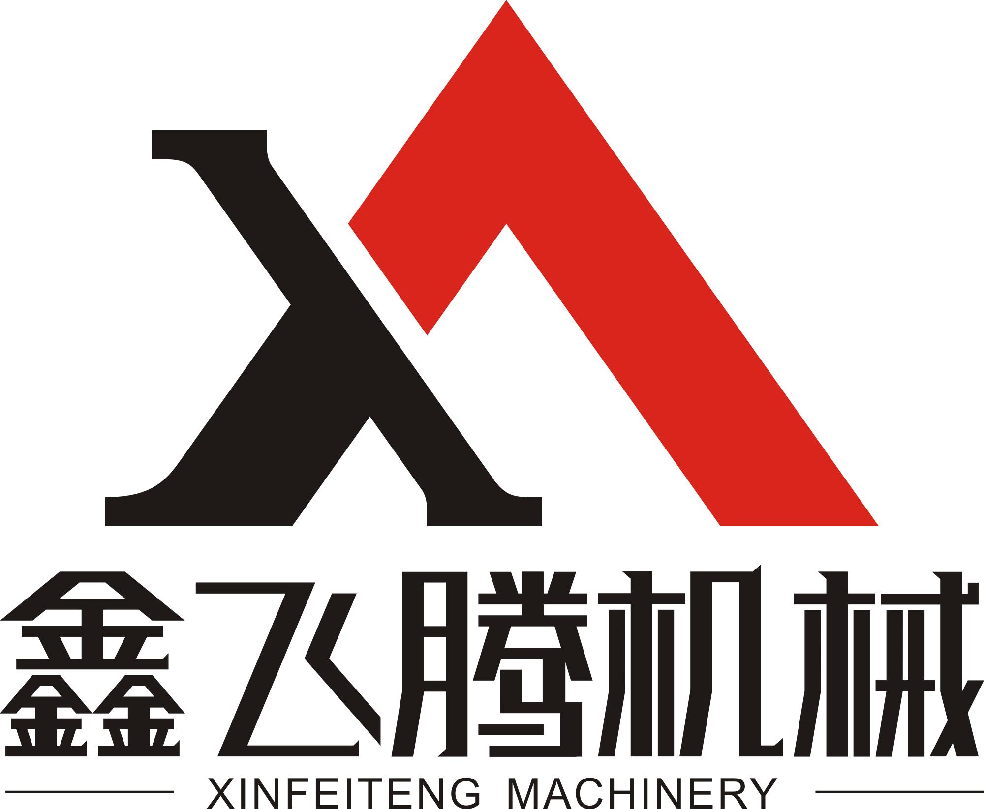 深圳市鑫飞腾机械有限公司
