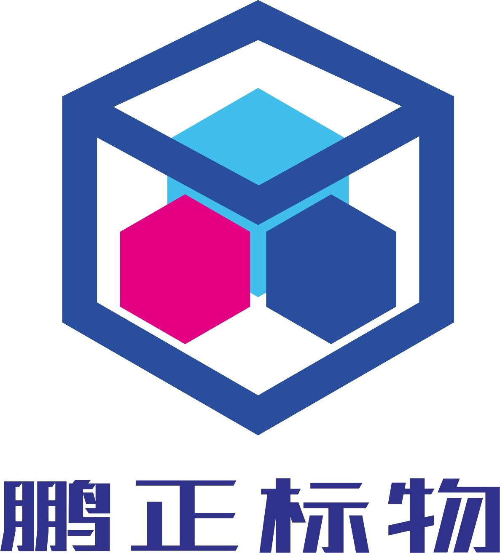 西安鹏正生物科技有限公司