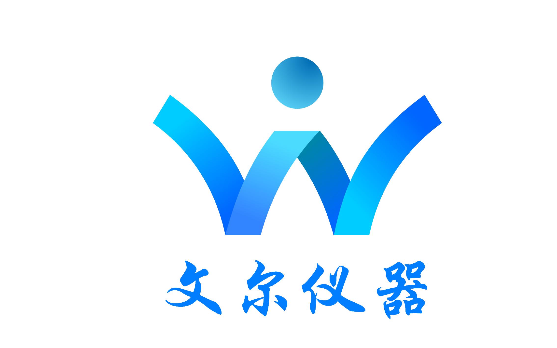 南京文尔仪器设备有限公司