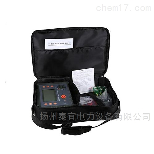 扬州泰宜数字高压绝缘电阻测试仪