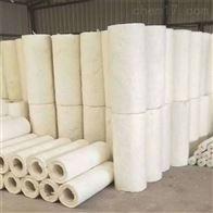 厂家出售硅酸铝保温管 山东烟台