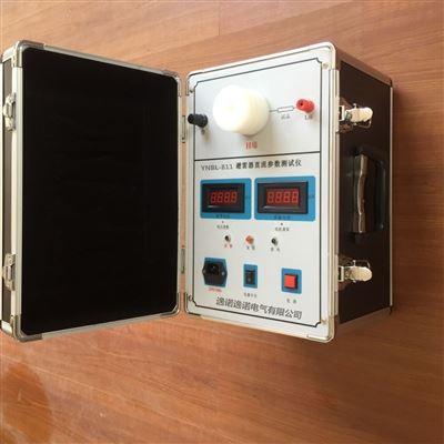 YNBL-811氧化锌避雷器直流参数测试仪