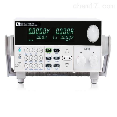艾德克斯/ITECH IT8513C+ 直流电子负载