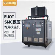 复合材料控温加热模温机