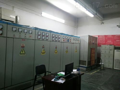 供应DPM20-48I多功能电力监控仪表