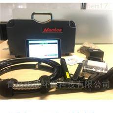 南华NHT-6便携式柴油车尾气分析仪