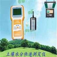 SNH-I土壤水分测定仪