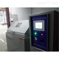 东莞市茶山客户购买KD0-90F复合交变盐雾箱
