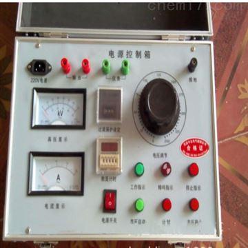NRCX 电源控制箱