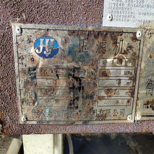 工厂闲置海江120平方隔膜压滤机处理
