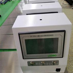 LB-3306口罩合成血液穿透测试仪