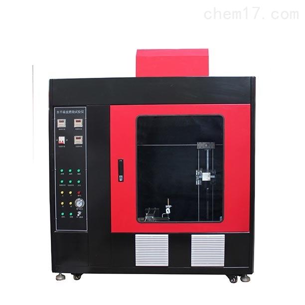 水平垂直燃烧试验仪烤漆试验箱