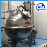 多种工厂直供 二手多效球形浓缩蒸发器 制药用
