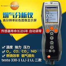 德国德图testo 330烟气分析仪