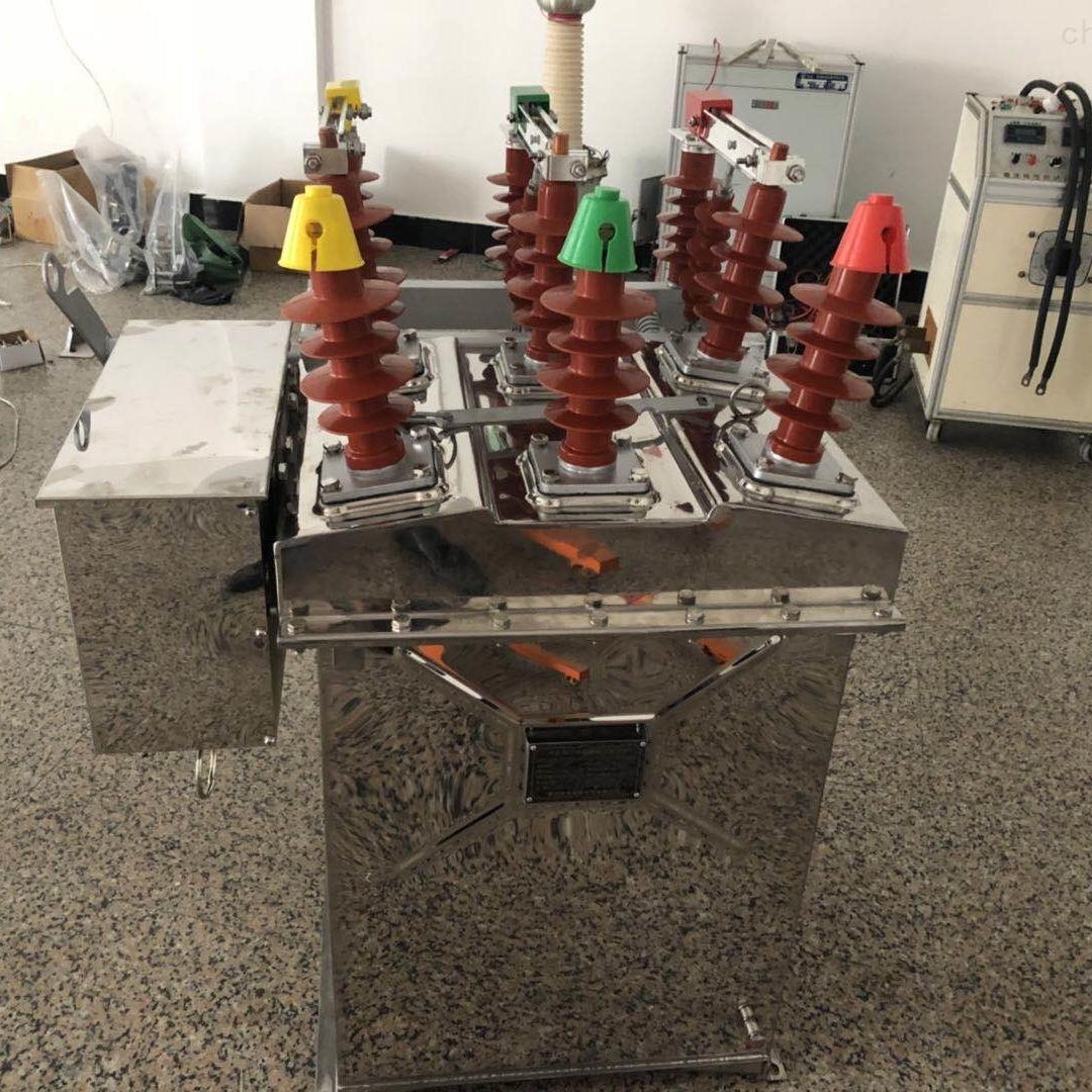 老型10KV高压断路器