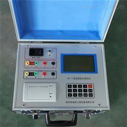 厂家直销WT-II变压器变比测试仪