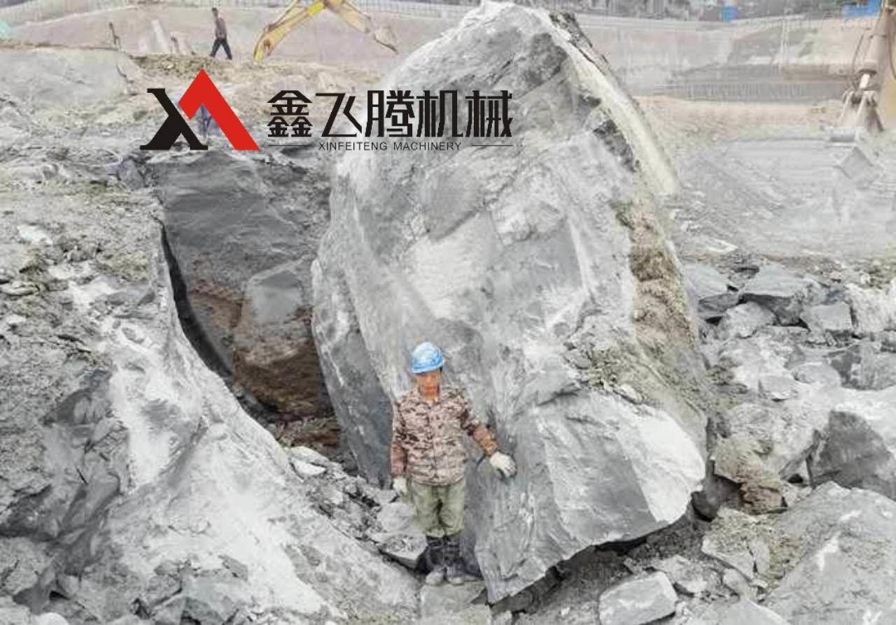 岩石静爆使用要求