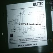 Bartec可编程传感器