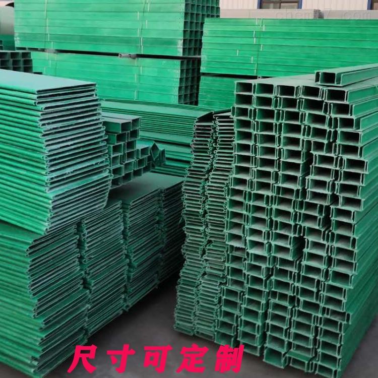 赤峰600*150槽式桥架定制厂家