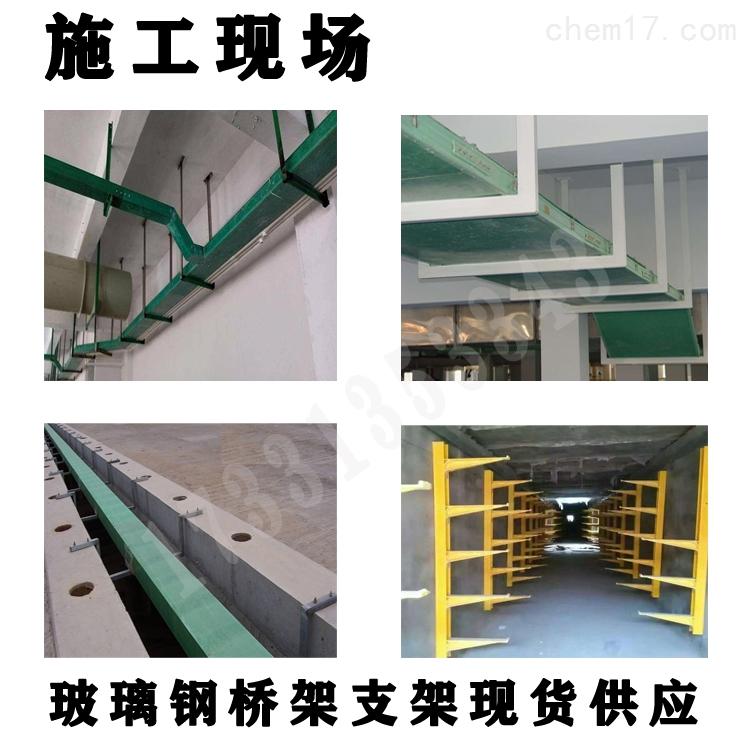 葫芦岛400-150梯式桥架生产厂家