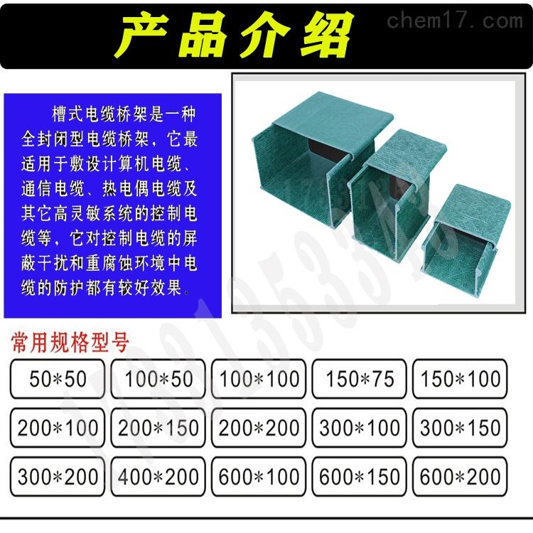 白山500-100梯式桥架供应商