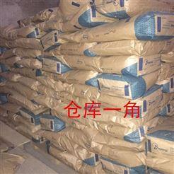 食品级L-亮氨酸生产厂家