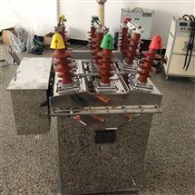 LW34-40.5电站型高压断路器现货