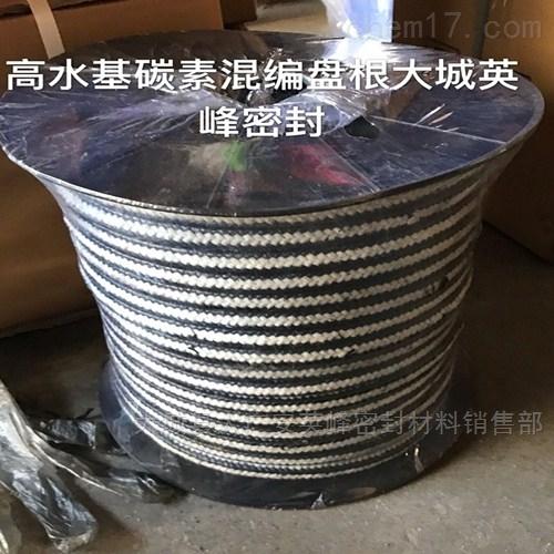 耐磨芳纶盘根-芳纶混编盘根价格