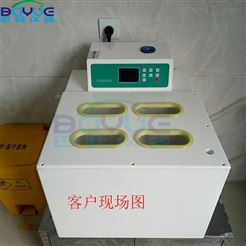 BA-JDY4T智能干式恒温融浆机