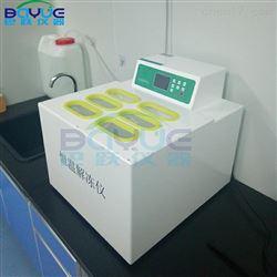 BA-RJ4广西血浆袋水浴解冻箱