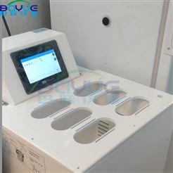 BA-JDY4T辽宁医用大容量隔水式血液融浆机