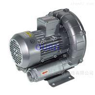 0.7KW旋涡气泵