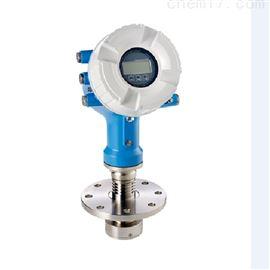 Micropilot NMR84瑞士E+H雷达液位测量