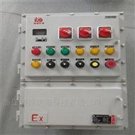 BXMD明装防爆应急照明配电箱