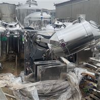 回收二手制药厂三维混合机