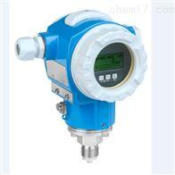 Cerabar PMC71瑞士E+H绝压与表压