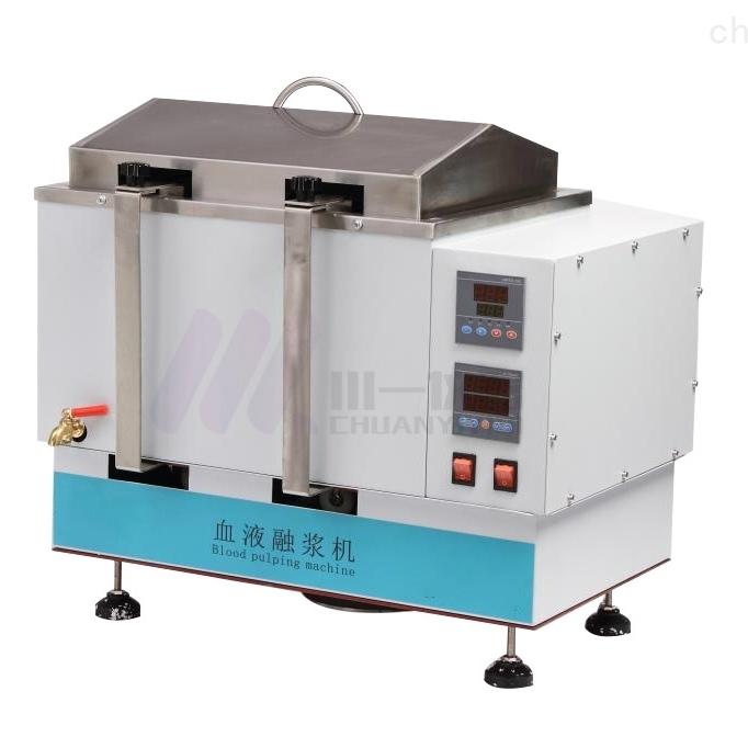 厦门水浴解冻仪CYSC-8冰冻血浆解冻箱10联