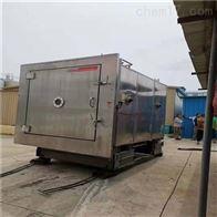 二手不锈钢食品冷冻干燥机大量供应