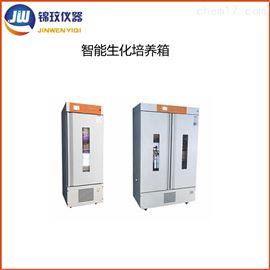SPX-1100F锦玟 智能恒温控制生化培养箱 恒温微生物箱