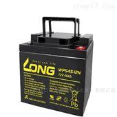 广隆蓄电池WPS45-12N/12V45AH参数报价