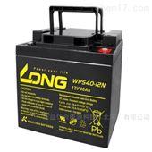 广隆蓄电池WPS40-12N/12V40AH技术参数