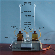 水份测定仪(卡尔费休法)