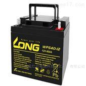 广隆蓄电池WPS40-12/12V40AH规格尺寸