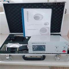 红外一氧化碳分析仪空气质量检测