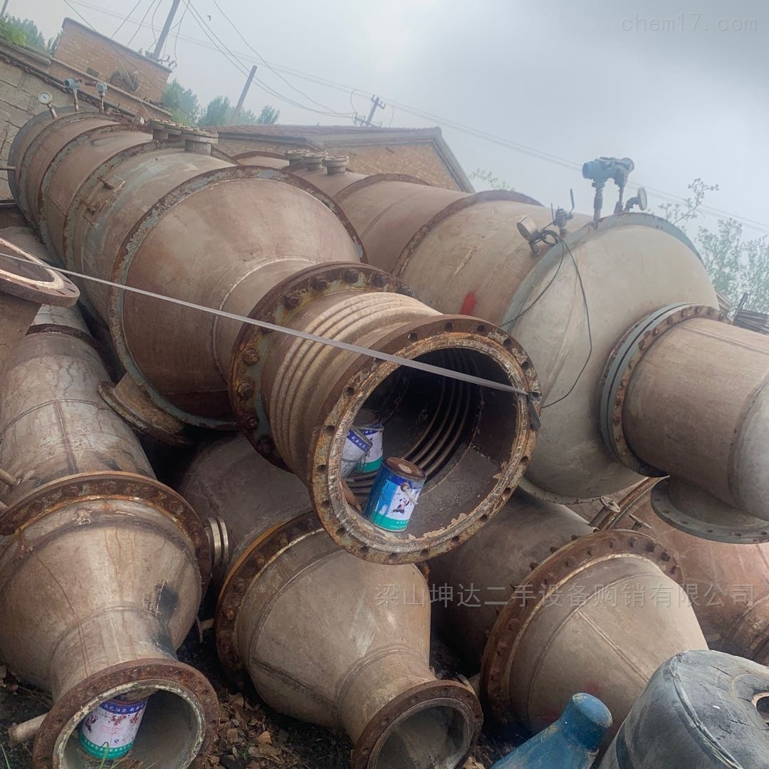 二手多效蒸馏蒸发器回收