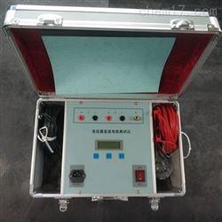 感性负载直流电阻快速测量仪