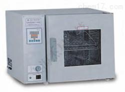 SXE000046干热消毒箱