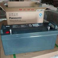 LC-P12100ST松下蓄电池精品销售