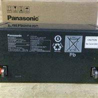 LC-P12120ST松下蓄电池精品价格
